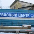 Требуется разнорабочий МУЖЧИНА (принеси-унеси-подмети). з/п от 400р/см