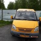 Продам ГАЗель 3221