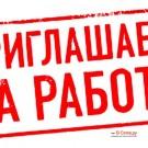 Подработка в Сервисном центре УАЗ специальность АВТОСЛЕСАРЬ. Работа ес