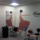 Требуются парикмахеры в студию GLAMOUR