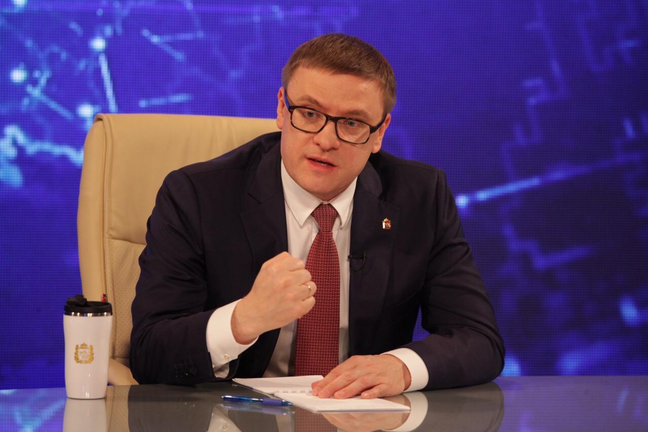 Алексей Текслер пообещал, что в Сатке построят ФОК