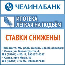 Ипотека Физлица