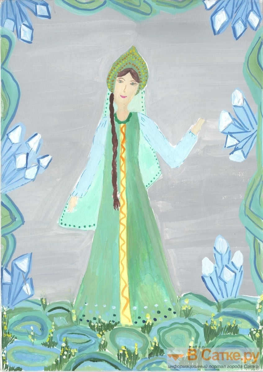 рисунок к сказке хозяйка медной горы