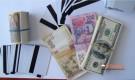 Деньги карты банко мат (АТМ) хороший результат :)