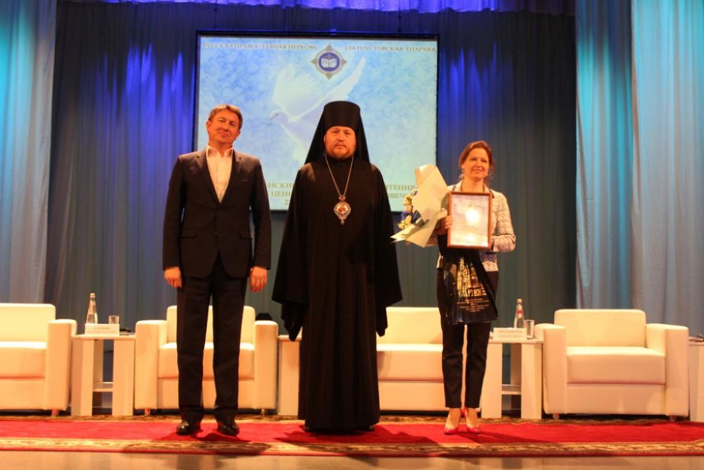 ЮбилейныеXV Рождественские чтения открылись вЖуковском