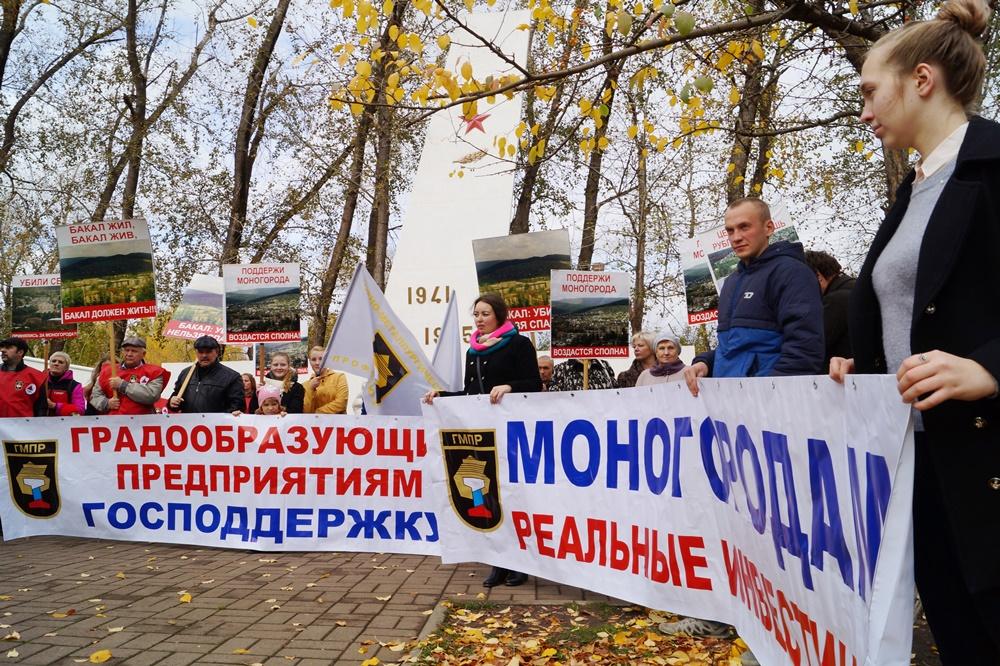 Граждане Бакала прошли погороду с«Факелом надежды» против задержки заработной платы