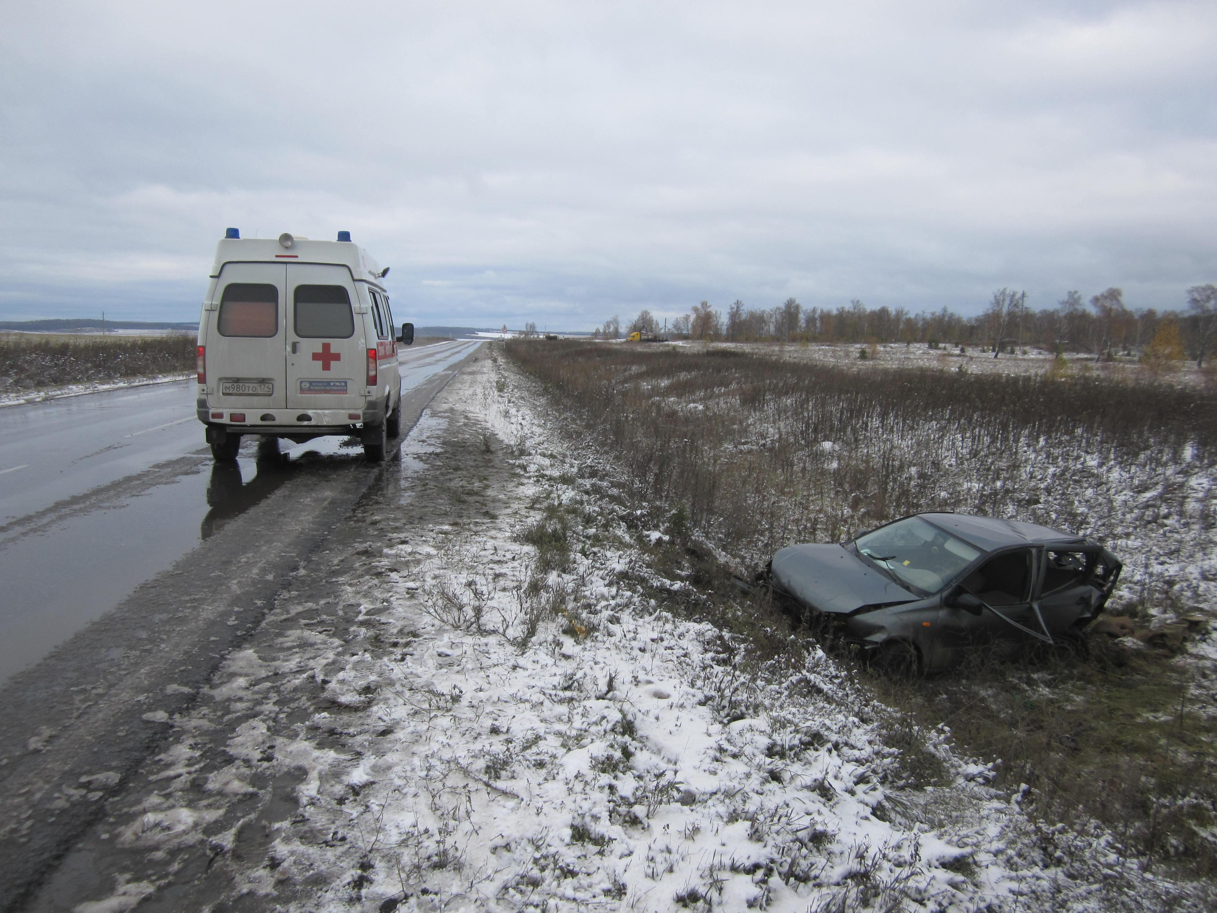 Врайоне Айлино вСаткинском районе случилось очередное ДТП
